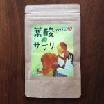 ママナチュレ「葉酸サプリ」