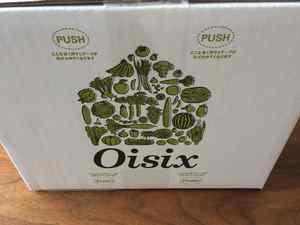 Oisix箱