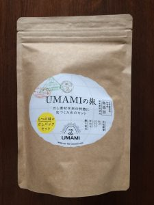 UMAMIの旅