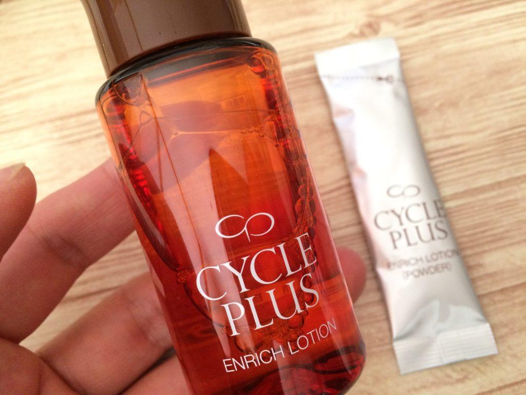 サイクルプラス手作り化粧水