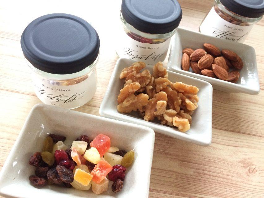 Bottle Nuts 〜Beauty〜